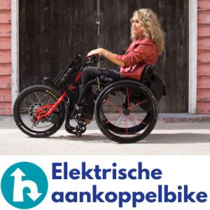 Keuzehulp elektrische aankoppelbike, logo